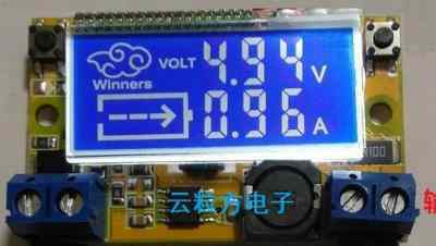 DC-DC Step-Down Power  Module with LCD Display 5~23V 3A