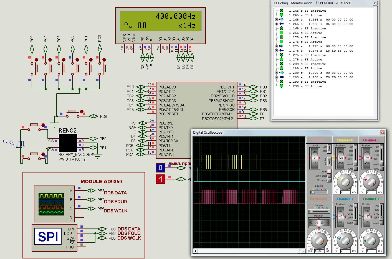 схема простой цифровой спидометр v.1.0