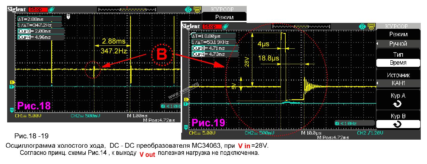 схема включения max724eck