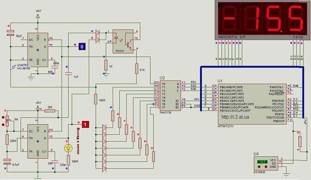 Термостат шим 3 канала ATmega8