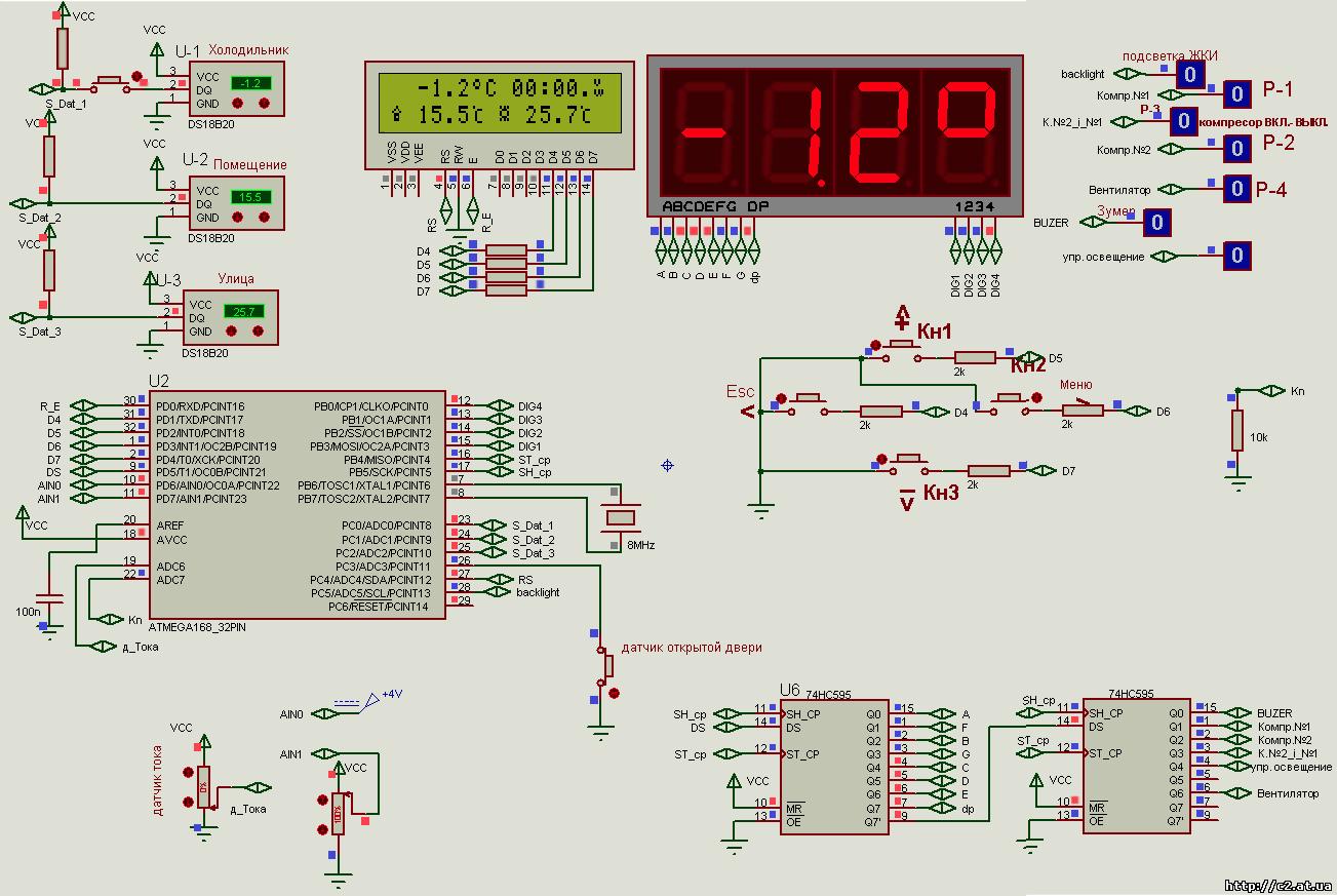 Как работает схема на микроконтроллере 80
