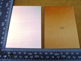 PCB One-Side Single Side Copper Clad 70x100x1.5mm