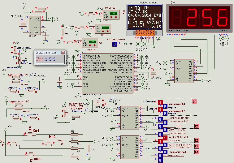 Автоматическое управление теплицей своими руками 68