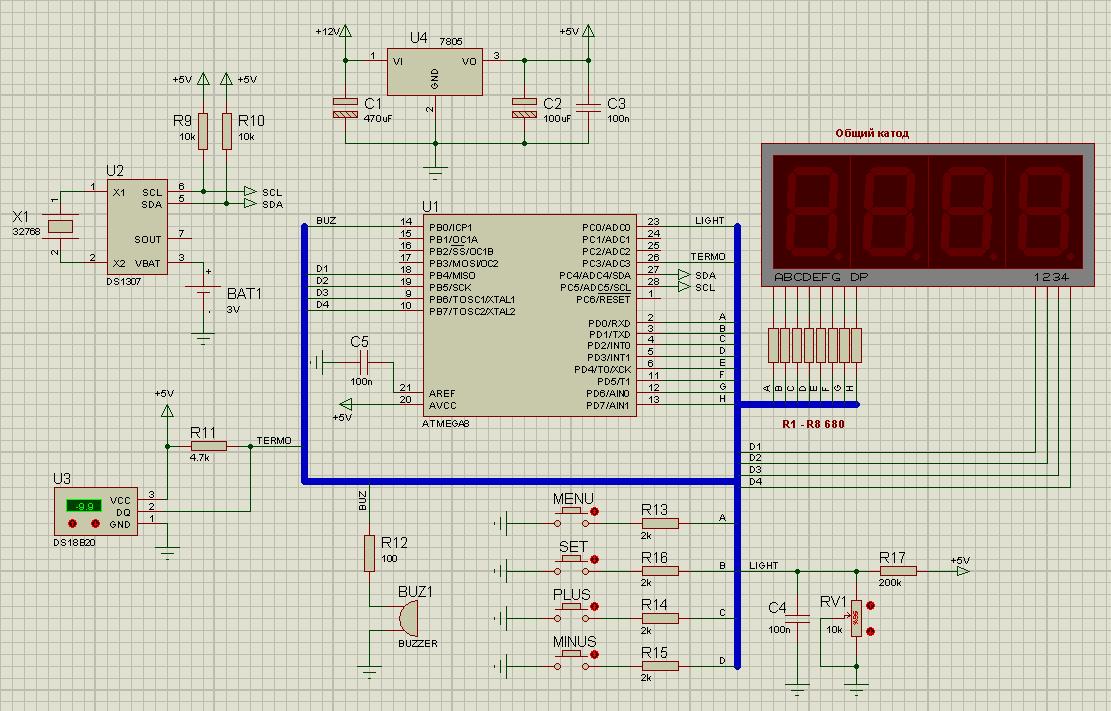 термометр схема на atmega8
